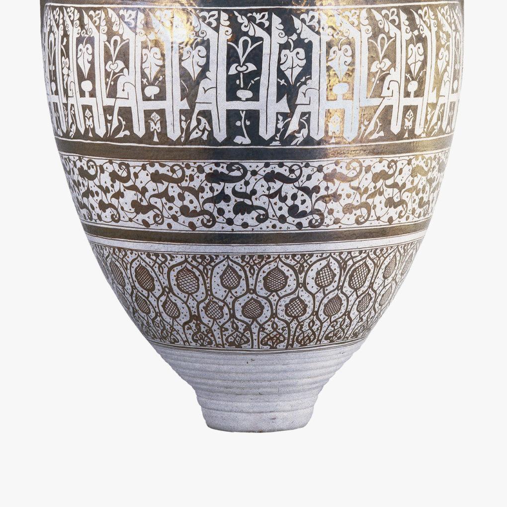 vaso nazari cartuja de jerez