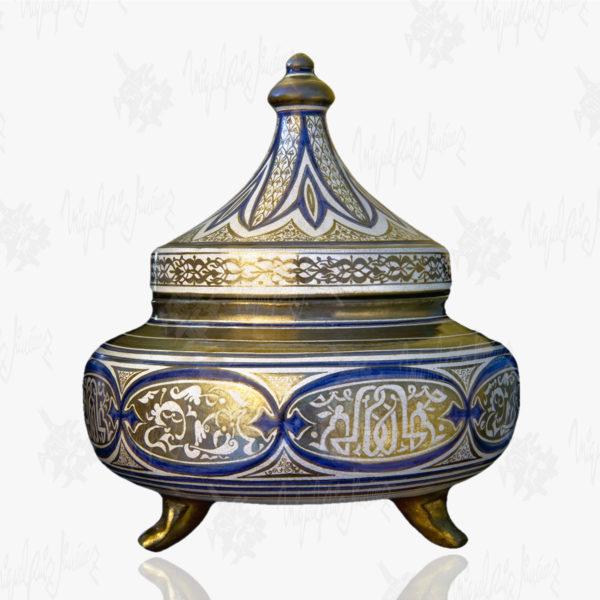 Cofre Árabe